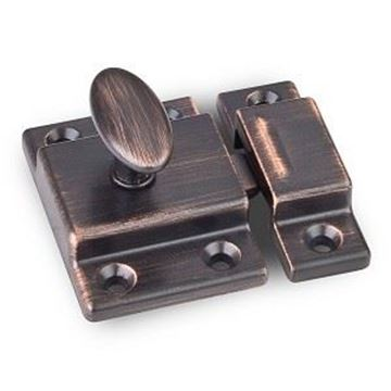 """Picture of 1-3/4"""" x 1-3/4"""" Cupboard Latch Two piece"""